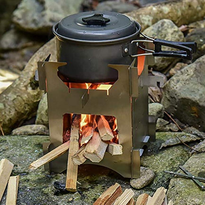 歩く商品肘Perfeclan ステンレス 折り畳み式 薪ストーブ バーナー バーベキュー キャンプ用 調理器具 全2サイズ