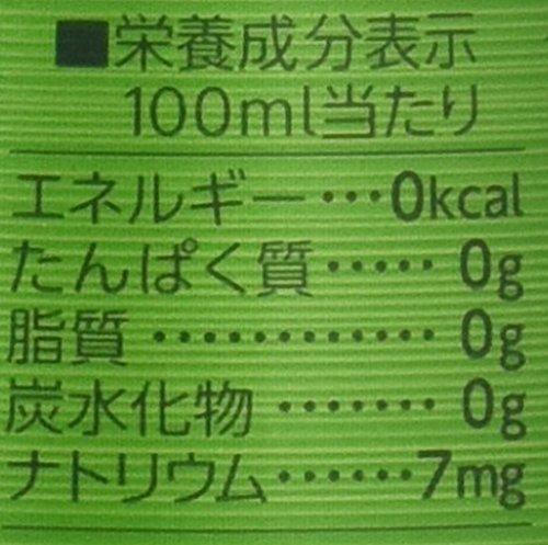 伊藤園 おーいお茶 玉露(瓶) 375ml