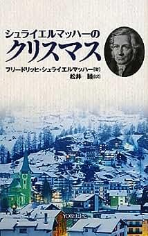 Amazon.co.jp @ Amazon.co.jp: ...