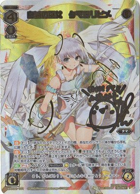 WIXOSS-ウィクロス-/WXK02-101 白滅の巫女 タマヨリヒメ【箔押しサイン】 SC
