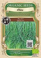 株式会社グリーンフィールドプロジェクト チャイブポリビット ×3個セット 野菜/種