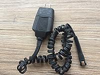 Plcbatt® Braun 7505 7510 7514 7515 7516 7570 7526 8985 等互換用シェーバー 電源 アダプター