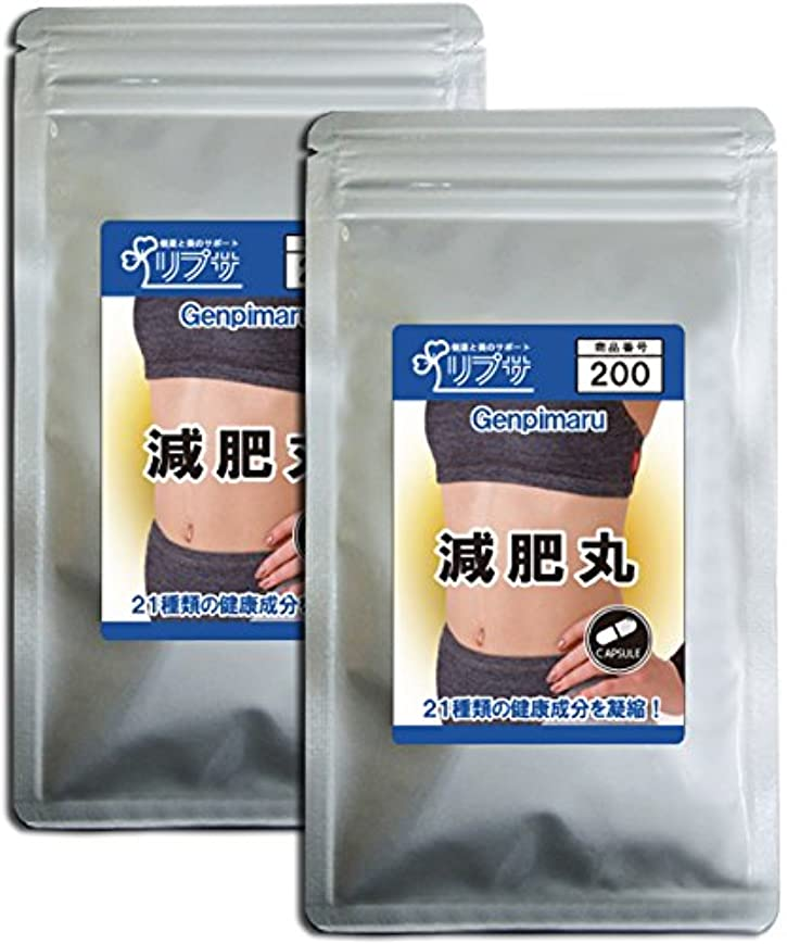 図悪魔不調和減肥丸 約3か月分×2袋 C-200-2