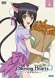 シャイニング・ハーツ~幸せのパン~ Volume.4[DVD]