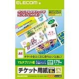 エレコム チケットカード(マルチプリント(M)) MT-J8F176