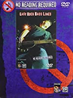 No Reading Required: Easy Rock Bass Lines [DVD] [Import]