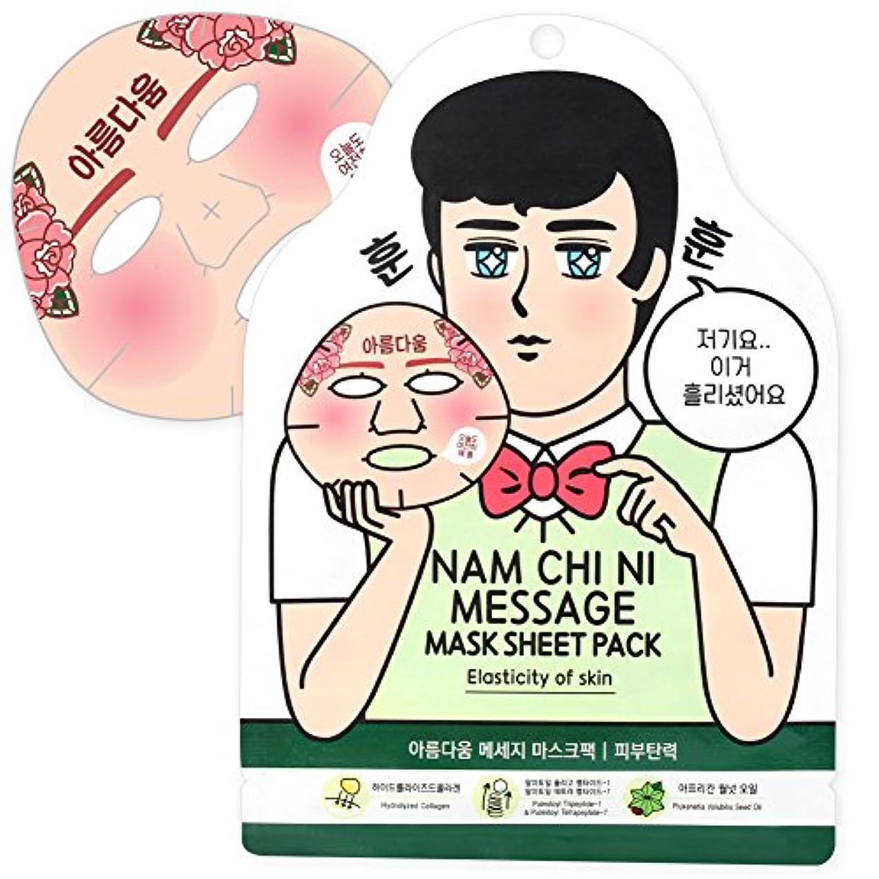 トロリーバスウェイター見つけるNAMCHINI メッセージ マスクパック (美しき5枚セット) [並行輸入品]