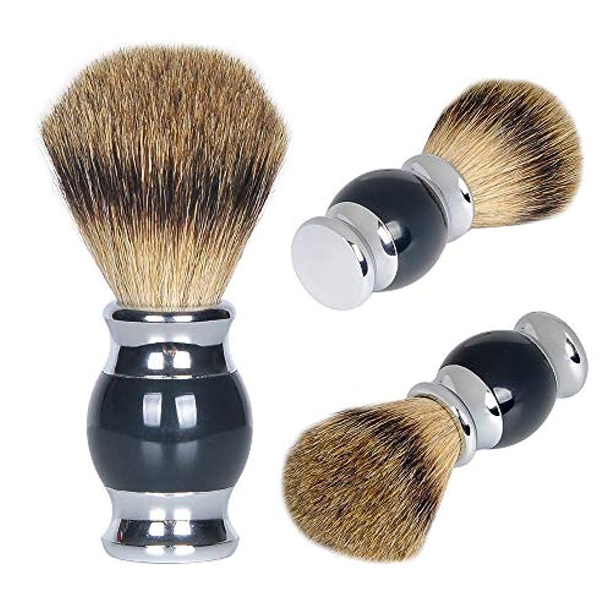 ペレット安西ポータル1by1 ひげブラシ シェービングブラシセット シェービング石鹸ボウル 理容 髭剃り 泡立ち 洗顔ブラシ メンズ 100% アナグマ毛(2点セット 金属ブラック)