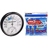 HAKUBA 防湿用品 湿度計C-43(温度計付) KMC-43 &  強力乾燥剤 キングドライ 3パック KMC-33S