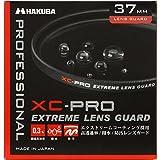 HAKUBA 37mm レンズフィルター XC-PRO 高透過率 撥水防汚 薄枠 日本製 レンズ保護用 CF-XCPRLG37