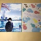 3月のライオン クリアファイル 二枚組 神木隆之介 三月 将棋 藤井聡太