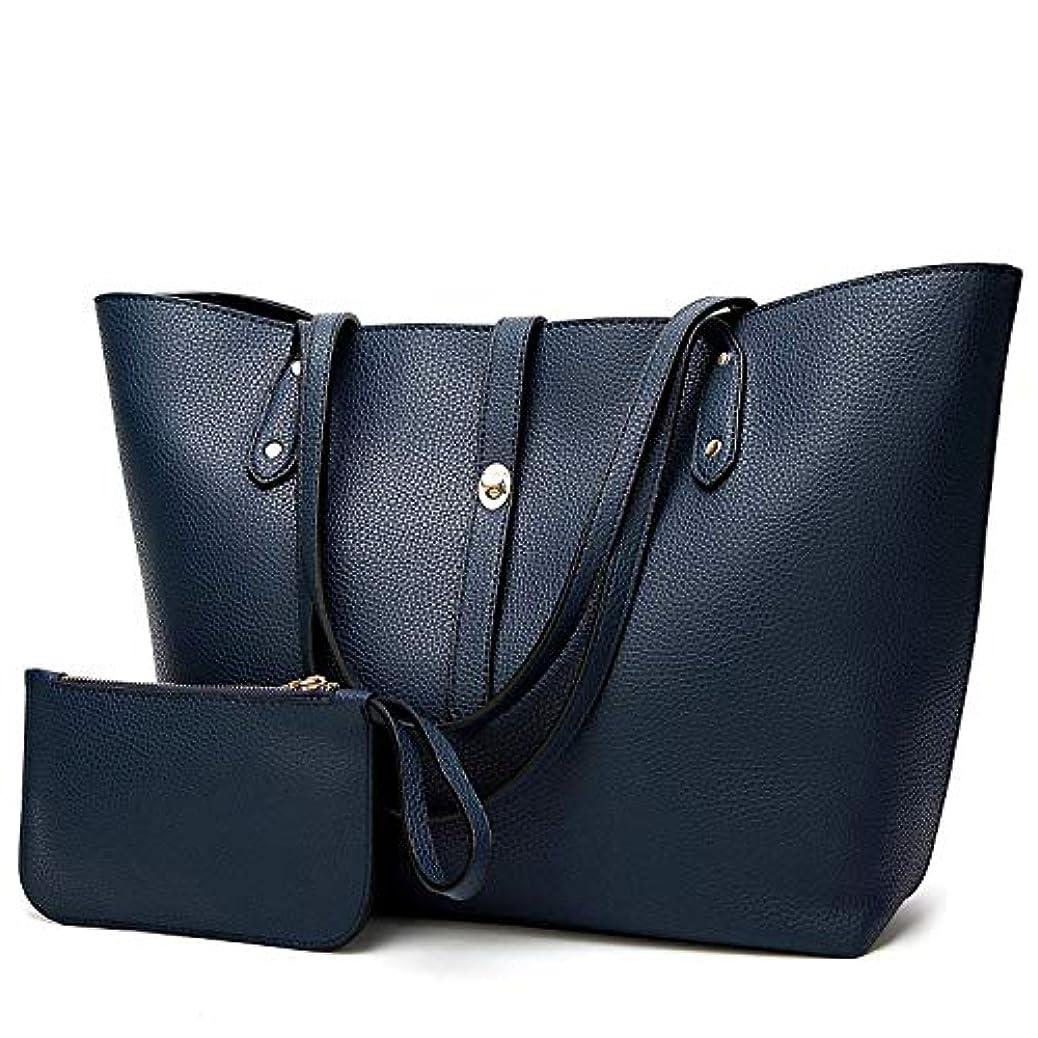 用語集不毛高齢者[TcIFE] ハンドバッグ レディース トートバッグ 大容量 無地 ショルダーバッグ 2way 財布とハンドバッグ
