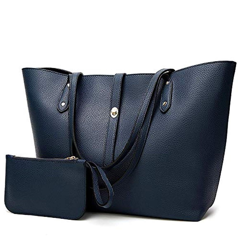 民主主義終わった玉ねぎ[TcIFE] ハンドバッグ レディース トートバッグ 大容量 無地 ショルダーバッグ 2way 財布とハンドバッグ