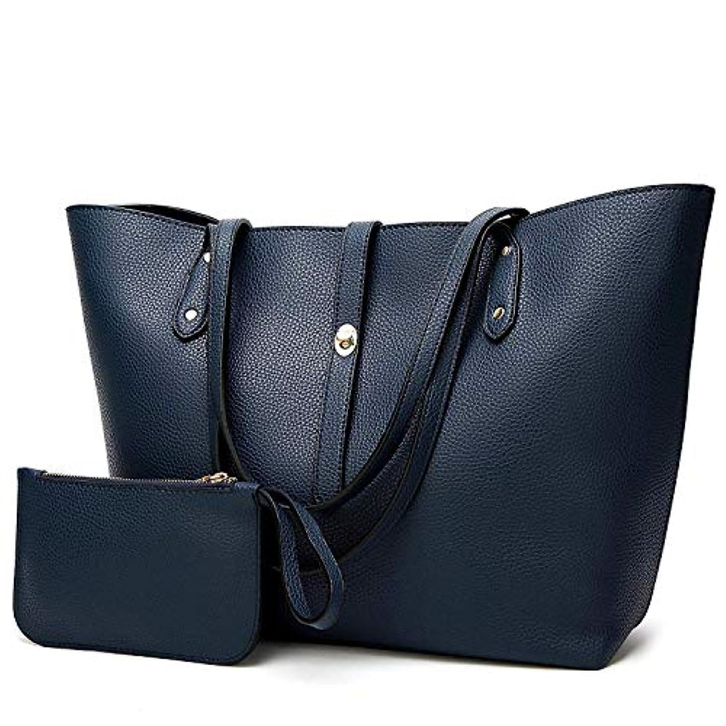 苦行良心的最大の[TcIFE] ハンドバッグ レディース トートバッグ 大容量 無地 ショルダーバッグ 2way 財布とハンドバッグ