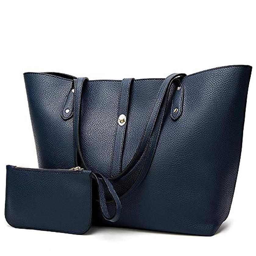 恥ずかしさ取り戻すシャンプー[TcIFE] ハンドバッグ レディース トートバッグ 大容量 無地 ショルダーバッグ 2way 財布とハンドバッグ