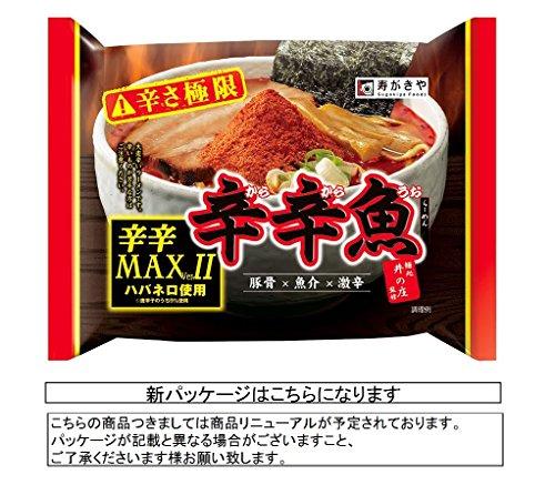 寿がきや 井の庄監修 辛辛魚ラーメン 辛辛MAXバージョンII 134g×10袋