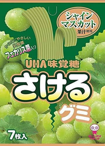 UHA味覚糖 さけるグミ シャインマスカット袋 7枚 ×10袋