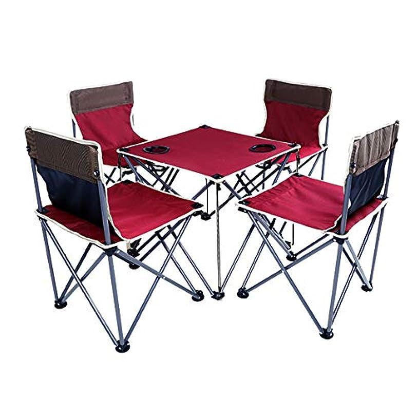 市民ワゴン集めるHewflit アウトドア チェア テーブル 5点セット レジャーテーブル & チェアセット キャンプ イス 軽量 椅子