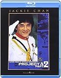 プロジェクトA2/史上最大の標的 [Blu-ray] 画像