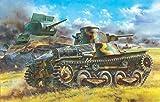 サイバーホビー 1/35 WW.II 日本帝国陸軍 九五式軽戦車ハ号 北満型 w/アルミ製砲身