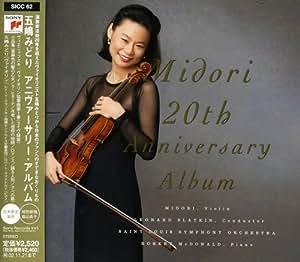 五嶋みどり-アニヴァーサリー・アルバム