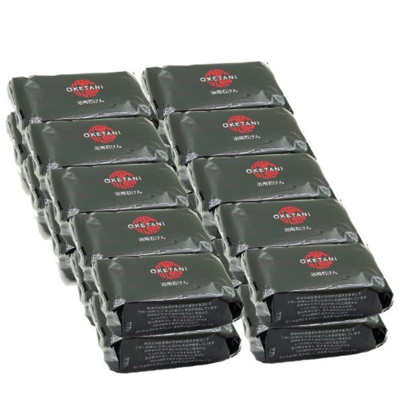 煙評決揃える桶谷石鹸 アイゲン浴用石けん 120g×20個