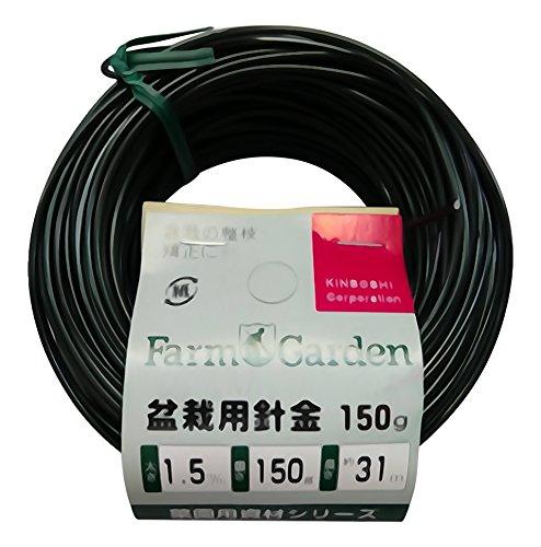 盆栽用針金150g巻茶1.5ミリ 3447