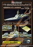 1/700 米海軍ミサイル駆逐艦 ラッセン (フライトIIA)用エッチング
