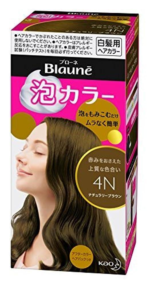 葉を拾う熱狂的な悲劇的なブローネ泡カラー 4N ナチュラリーブラウン [医薬部外品] Japan