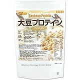 大豆プロテイン instant (国内製造) 1kg NICHIGA(ニチガ) ソイプロテイン 遺伝子組み換え不使用 冷たい牛乳や豆乳にも溶けやすく改良