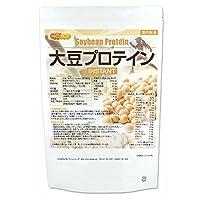 大豆プロテイン instant (国内製造)1kg [02] NICHIGA(ニチガ) ソイプロテイン 遺伝子組み換え不使用 冷たい牛乳や豆乳にも溶けやすく改良