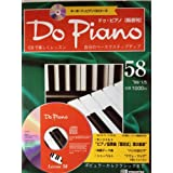 DO PIANO 58
