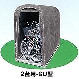 自転車置き場 南栄工業 サイクルハウス 2台用-GU型 本体セット 『DIY向け テント生地 家庭用 サイクルポート 屋根』