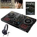 Pioneer DJ DDJ-400 パーフェクトガイド&audio-technica ヘッドホンセット ブラック DJコントローラー rekordbox DJ 付属 パイオニア