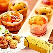 ×人気カップケーキ セット さつまいも 抹茶 苺 (3個入セット)