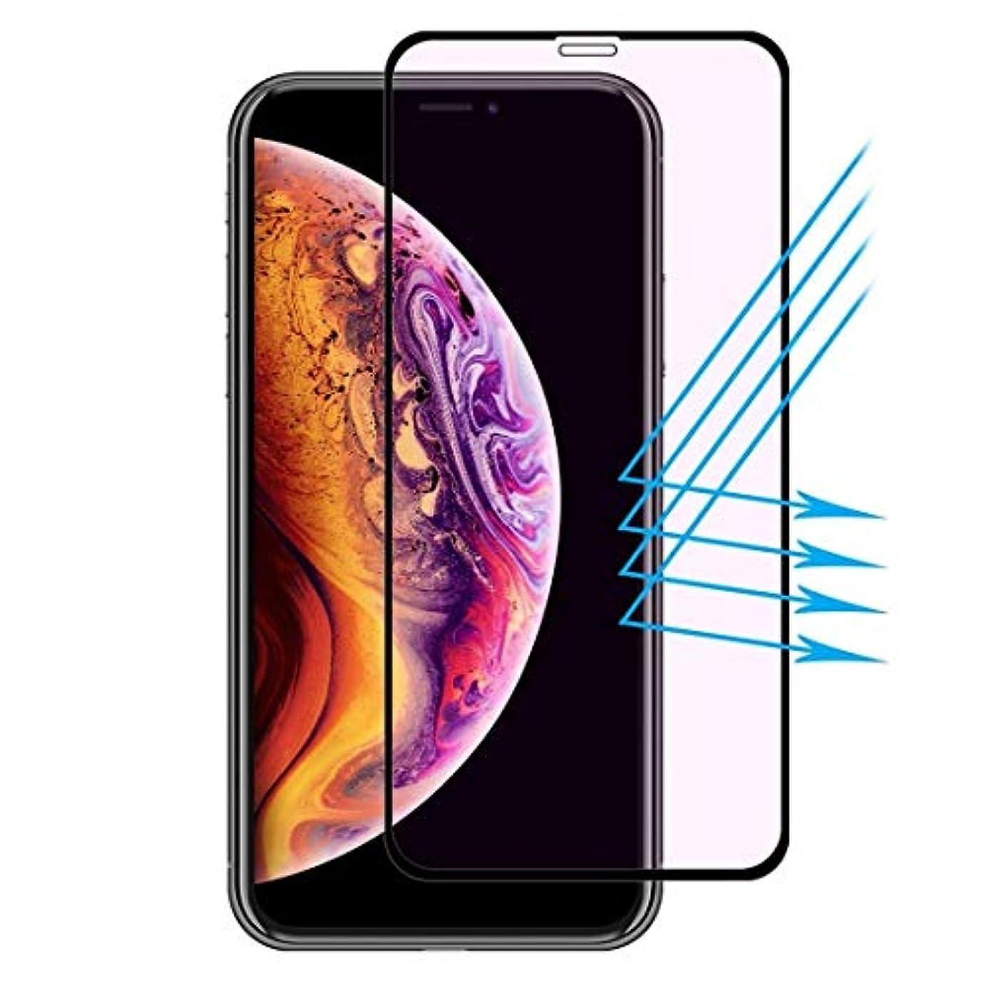 ルアーロータリーすでにQIANMEIJIA 総のり0.26ミリメートルIPhone XSについては9H 2.5Dカービングエッジアンチブルーレイフルスクリーン強化ガラスフィルム 電話ケース