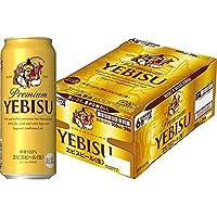 サッポロ ヱビスビール 500ml×24本