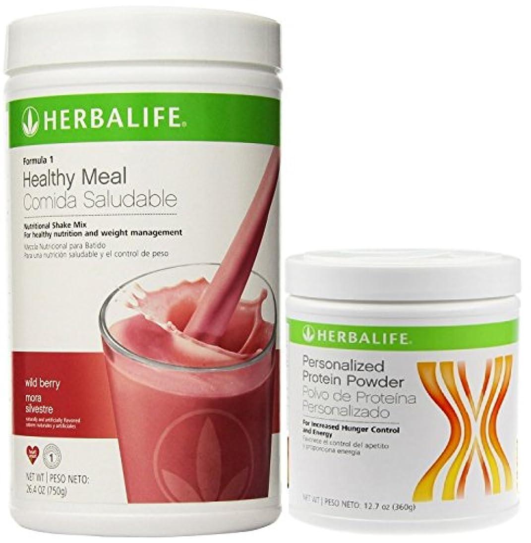 メーター突き出すひいきにするHerbalifeフォーミュラ1 Shake mix-wildベリー( 750g ) +式2 Personalized Protein Powder ( PPP ) -360g Unflavoured。