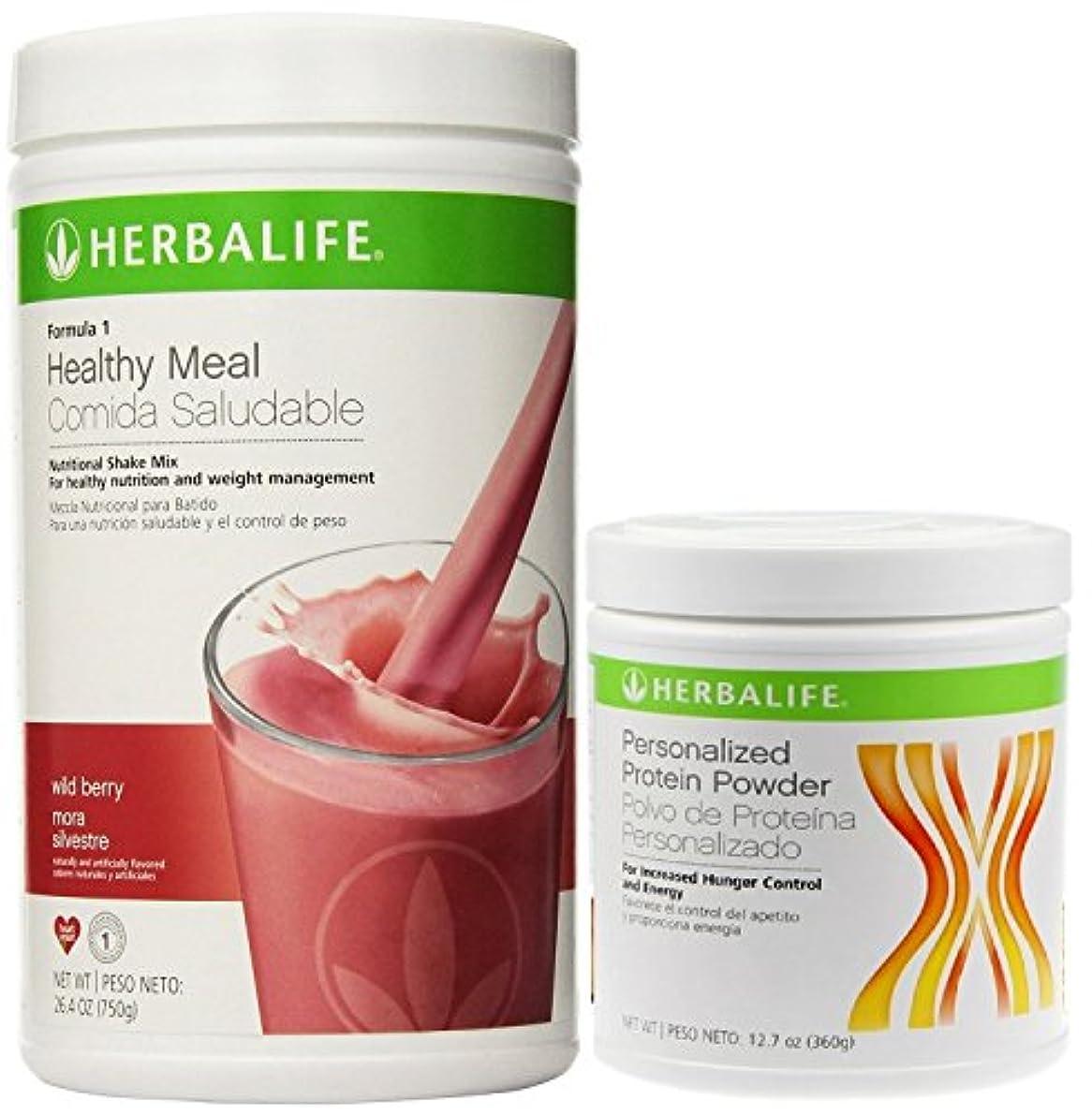 バイソン証書羽Herbalifeフォーミュラ1 Shake mix-wildベリー( 750g ) +式2 Personalized Protein Powder ( PPP ) -360g Unflavoured。