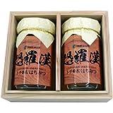 恐羅漢 国産トチの木はちみつ 木箱入り500g×2 (箱入り)