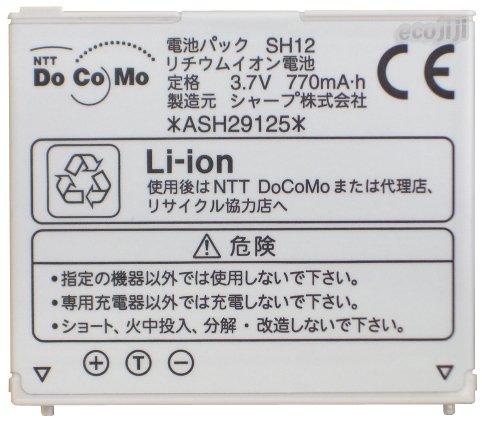 SH904i
