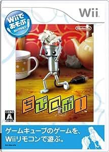 Wiiであそぶ ちびロボ!