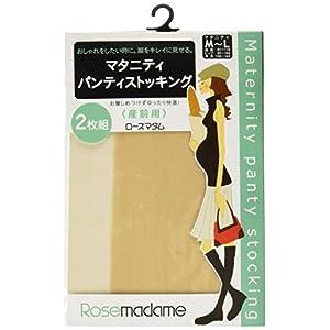 ローズマダム(Rosemadame) マタニティストッキング 2枚組 ベージュ M-L 109-7450-01