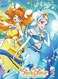 Go!プリンセスプリキュア vol.2【Blu-ray】[Blu-ray/ブルーレイ]