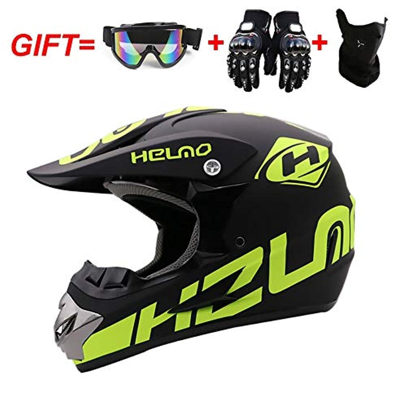 ずらす濃度無力TOMSSL高品質 四季ユニバーサルオートバイヘルメットフルフェイスヘルメットモトクロスレーシングヘルメット屋外乗馬スポーツ用品