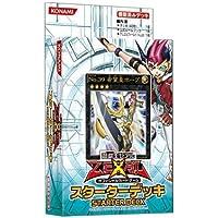 遊戯王ゼアル オフィシャルカードゲーム スターターデッキ2012