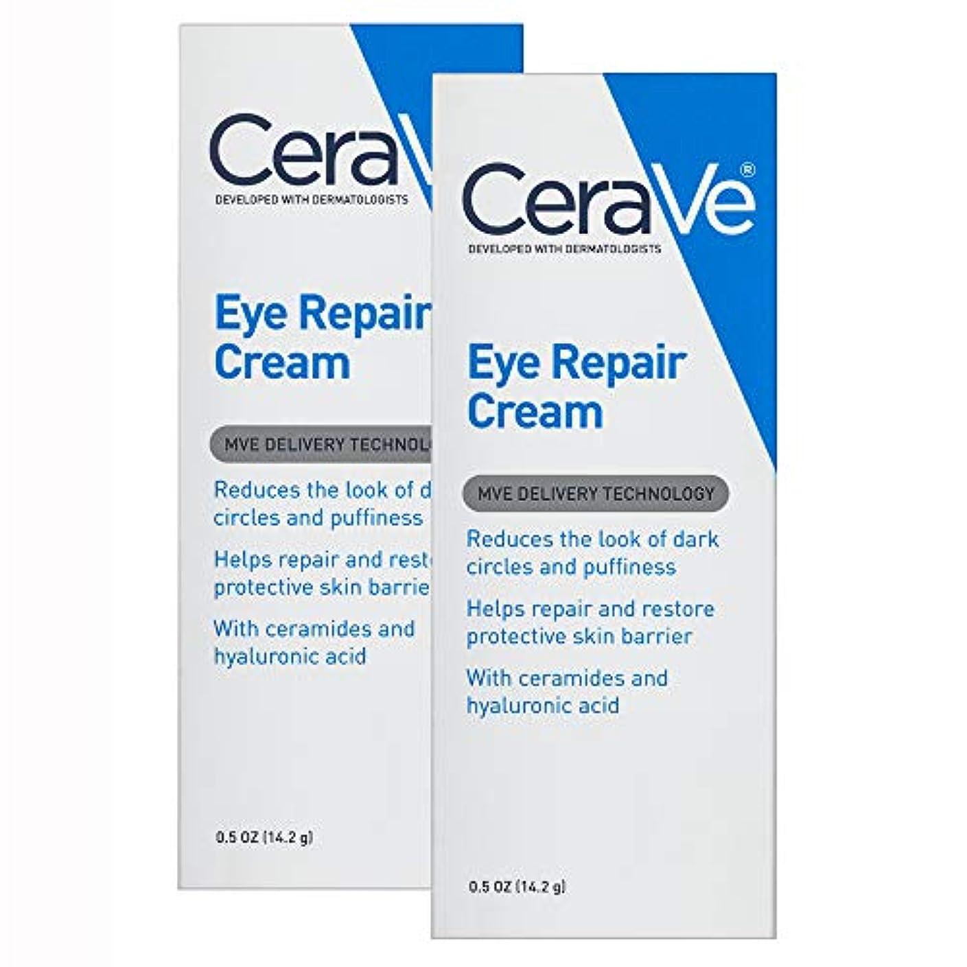 CeraVe アイリペアクリーム0.5オズ(2パック) 2パック