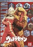 ウルトラセブン Vol.11[DVD]