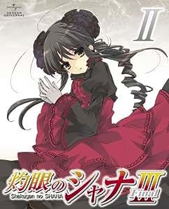 灼眼のシャナIII-FINAL- 第II巻 〈初回限定版〉 [Blu-ray]