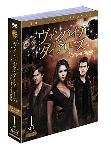 ヴァンパイア・ダイアリーズ <シックス> セット1(6枚組) [DVD]